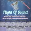 Фестиваль инструментальной музыки в Балаклаве