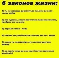 Павел Анатольевич, 13 июля , Нижний Новгород, id141217310