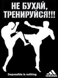 Шурик Куницкий, 10 октября 1986, Константиновка, id164690008