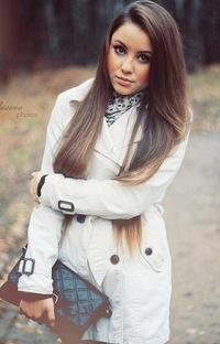 Екатерина Абрамова, 12 октября , Пенза, id152872272