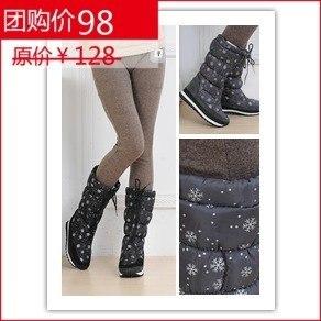 Модная одежда  Одежда из кореи китая дешево 8da2a2d02b1