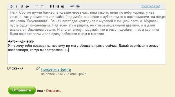Юмор - Архив UoDC4Vc9noI