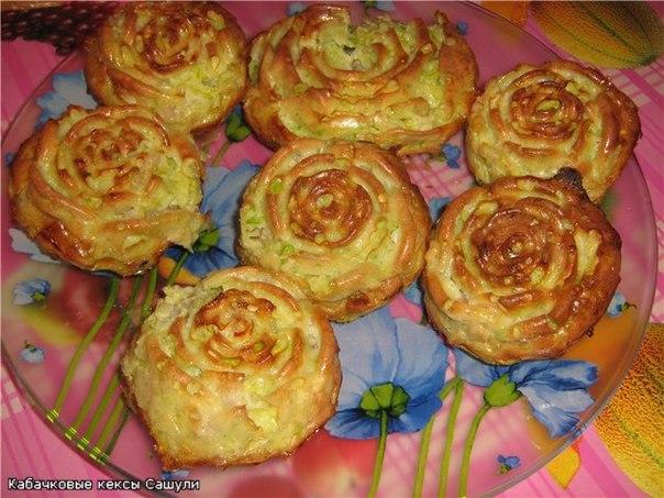 кексики из кабачков рецепт с фото
