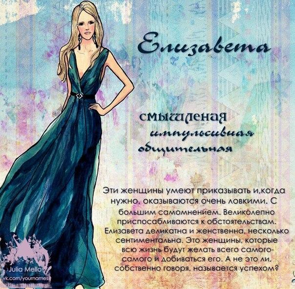 http://cs303810.vk.me/v303810940/8a1/Hx2j3oVHRo0.jpg