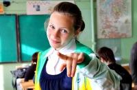 Катька Кругова