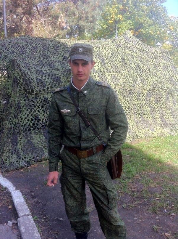 Военный Знакомства Парень С Военными