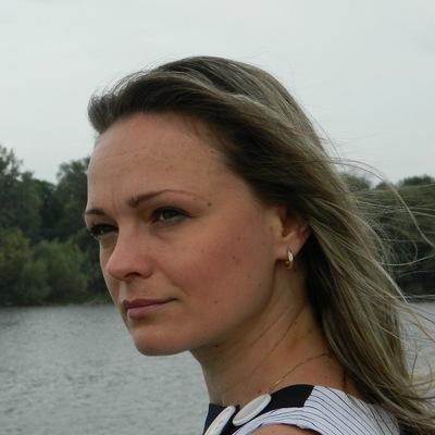 Натали Сергиенко, 26 мая , Днепропетровск, id96726139