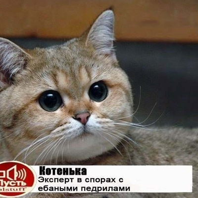 Valentin Bogdanov, 27 марта , Екатеринбург, id227325222