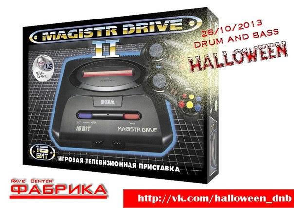 vk.com/halloween_dnb?w=wall-59123866_45%2Fall