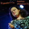 Кошка Сашка в Минске! ПЕРЕНОС ДАТЫ 23.12