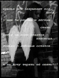 Лилия Лис, 21 января , Таганрог, id204191313