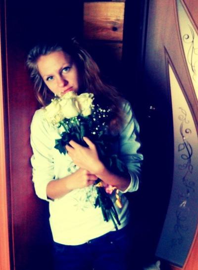 Ирина Коснова, 18 сентября 1995, Москва, id139956664