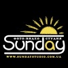 Фото-видео студия Sunday studio