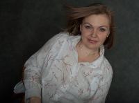 Анастасия Захарова, 1 октября 1975, Ангарск, id147360103