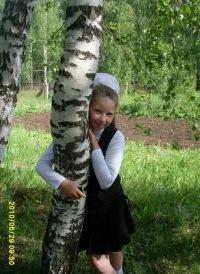 Полина Басулаева, 14 октября 1993, Рязань, id168675742