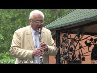 Армянские музыканты в Москве,кларнет 3