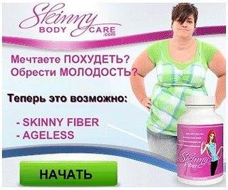 как похудеть на 5 дней