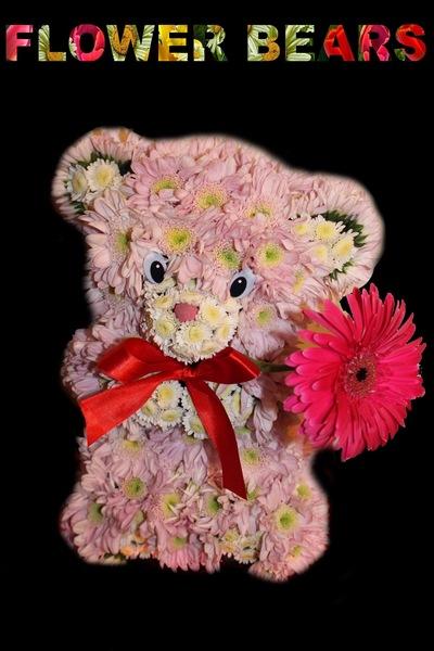 Flower Bears, 24 июля , Москва, id218356239