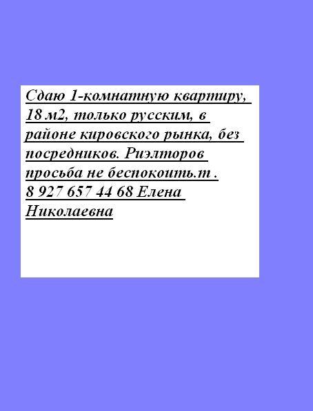 77840225_bvuje77972993101249180318jpg