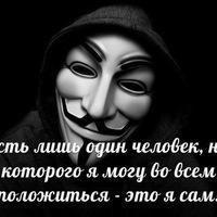 Ольга Олеговна, 26 июля , Геленджик, id109482887