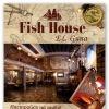 """FISH HOUSE """"El Guna"""""""