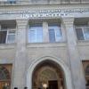 Azerbaycan Dovlet Pedaqoji Universiteti