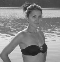 Екатерина Синкина(теплякова), Прокопьевск, id148498370