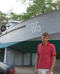 Иван Балацкий
