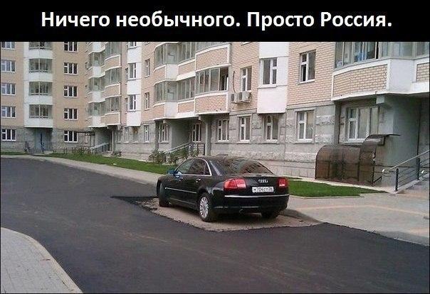 http://cs303813.userapi.com/v303813340/7bed/uGJ2e55el_I.jpg