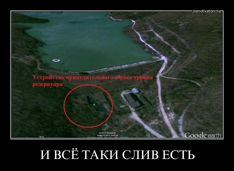 На фотке из космоса он обведён