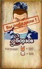 Тюряга Тюряга, Москва, id157035158