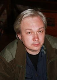 Алексей Мосалов, 6 ноября 1969, Москва, id2946855