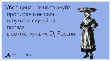 Ольга Бузова - Страница 2 I9QIe6GTx68