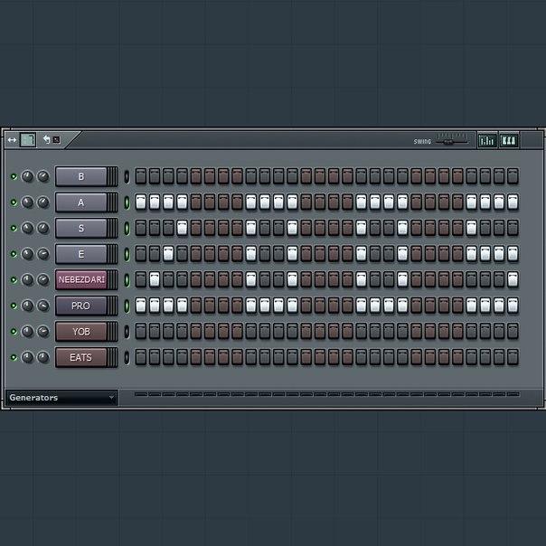 Base (НеБезДари) - PROYOBeats 2005 (2013)(Крутые рэп минуса)
