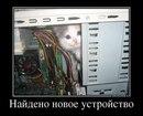 Назар Шевчук фото #30