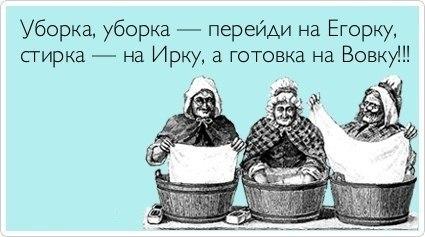 Fun Time - мужской юмор | ВКонтакте