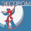 Хастл-клуб «Экспромт» (Зеленоград)