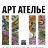 РЕПРОДУКЦИИ КАРТИН.