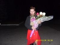 Наталья Козаченко, 23 марта , Якутск, id149885441