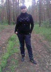 Анюта Фомина, 15 декабря 1990, Волжск, id160533281