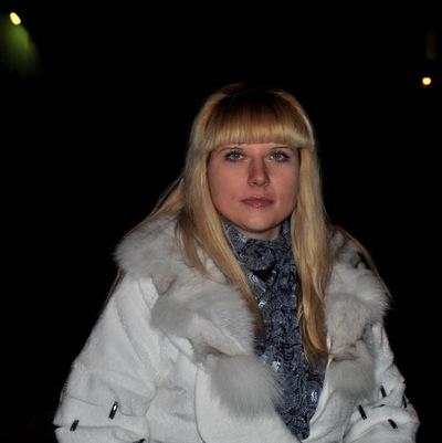 Ксюня Плотникова, 24 октября , Винница, id41915405