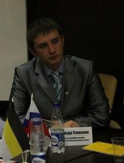 В Рязани задержали одного из организаторов Русского Марша.