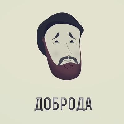 Влад Шубин, id10033828