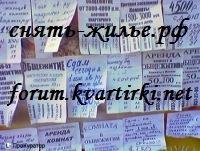 Где в москве снять женщину на ночь форум фото 11-960
