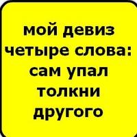 Дима Желонкин, 25 октября 1991, Екатеринбург, id197454021
