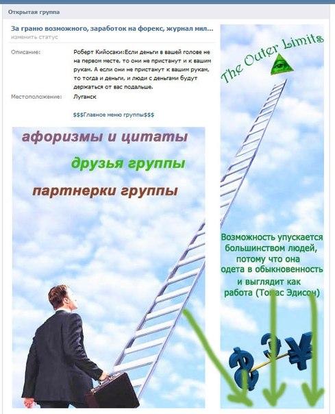 Альпари журнал