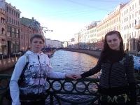 Наталья Кравченко, 23 декабря , Новочеркасск, id173313052