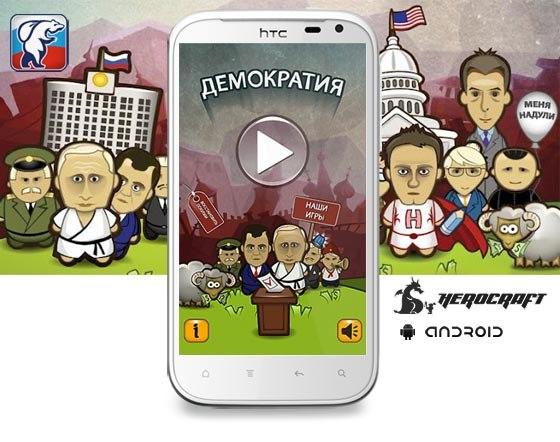 Прикольные Приложения Ддля Андроид