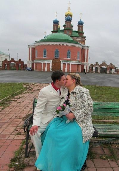 Виктория Кирьянова, 27 марта , Березники, id13356523