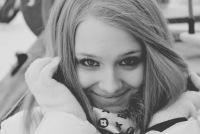 Алёна Зайцева, 5 ноября , Москва, id158463809